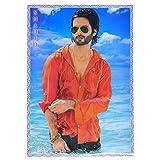 Poster Shahid Kapoor im nassen Hemd 75 x 50 cm Bollywood