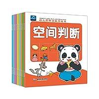 3-6岁幼儿思维训练游戏书(套装共10册)