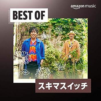 Best of スキマスイッチ