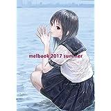 C92 迷子通信 / 岸田メル フルカラーイラスト集 「melbook 2017 summer」