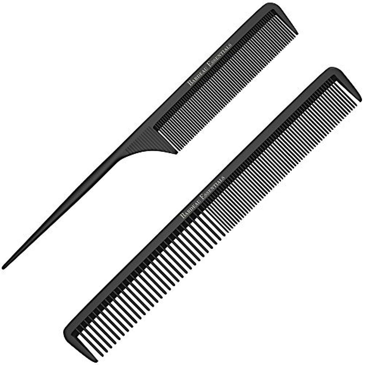 """前書き潤滑する不安Styling Comb and Tail Comb Combo Pack   Professional 8.75"""" Black Carbon Fiber Anti Static Chemical And Heat Resistant Combs For All Hair Types   For Men and Women   By Bardeau Essentials [並行輸入品]"""
