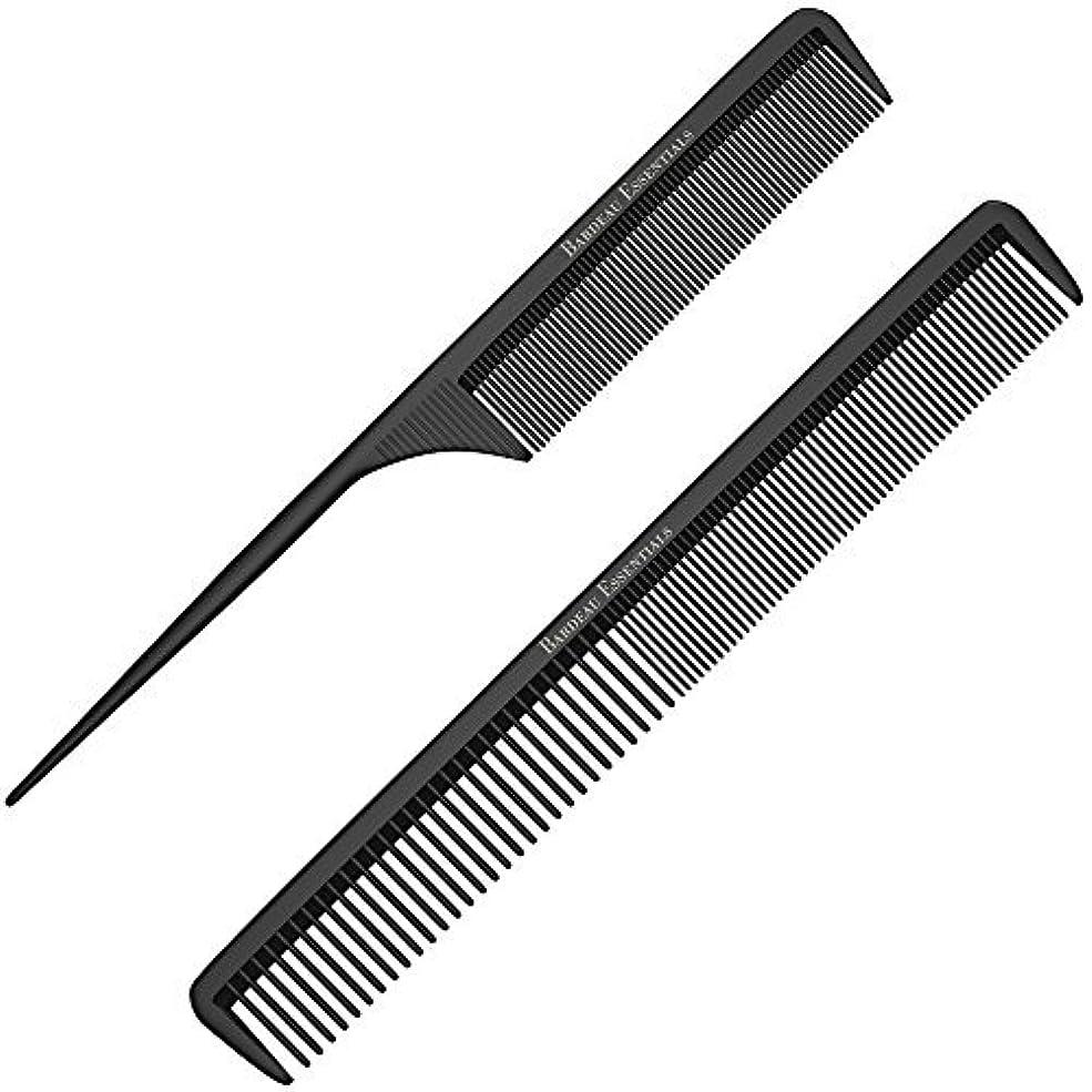 """チーフ原理体現するStyling Comb and Tail Comb Combo Pack   Professional 8.75"""" Black Carbon Fiber Anti Static Chemical And Heat Resistant Combs For All Hair Types   For Men and Women   By Bardeau Essentials [並行輸入品]"""