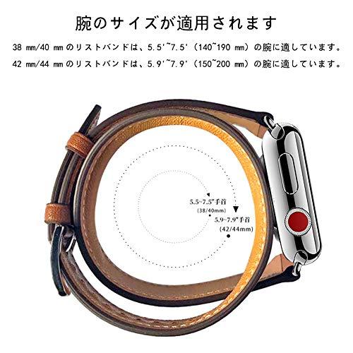 WFEAGLコンパチブルAppleWatchバンド,は本革を使い,iwatchseries5/4/3/2/1レザー製,Sport/Edition向けのバンド交換ストラップですコンパチブルアップルウォッチバンド(38mm40mm,二重巻き型ブラウン+シルバーアダプター)