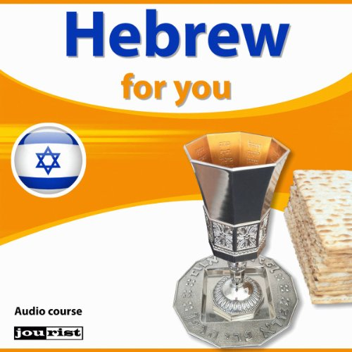 Hebrew for you audiobook cover art