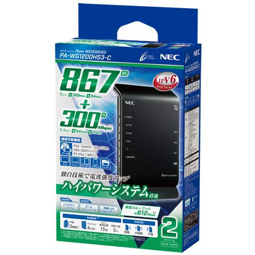 NEC Wi-Fiルータ Aterm WG1200HS3 - Switch PS4