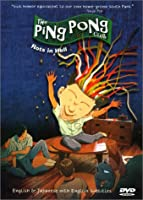 Ping Pong Club: Rots in Hell [DVD] [Import]