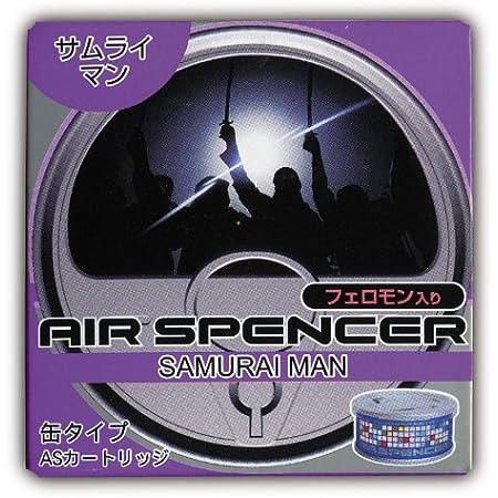 栄光社 車用 芳香消臭剤 エアースペンサー カートリッジ 置き型 詰め替え用 サムライマン40g A37