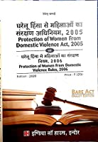 PROTECTION OF WOMEN FROM DOMESTIC VIOLENCE ACT WITH RULES DIGLOT ENGLISH HINDI EDITION