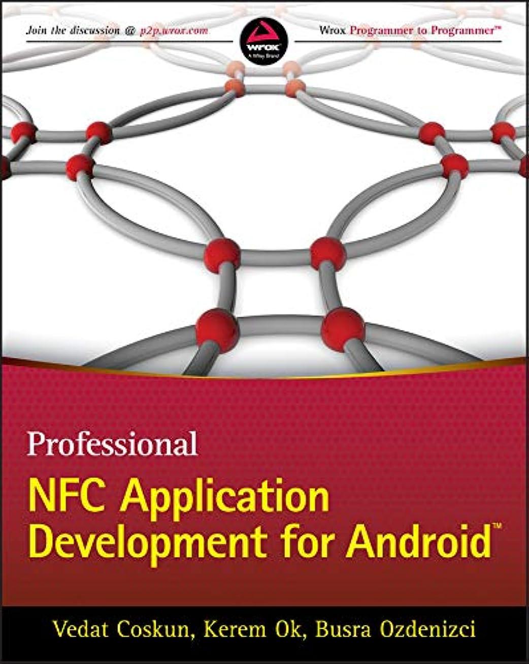 教室ブルームレンディションProfessional NFC Application Development for Android (English Edition)