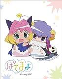 ぽてまよ Blu-ray BOX - 花澤香菜, 辻あゆみ, 喜多村英梨, 池端隆史