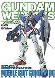 ガンダムウェポンズ 機動戦士ガンダム00編 (ホビージャパンMOOK)