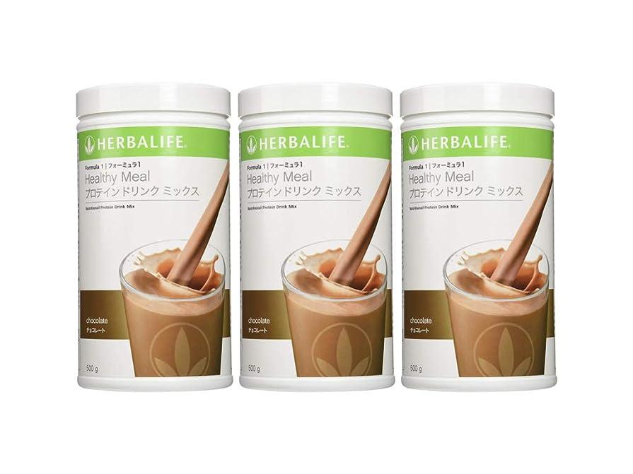 胚芽振る舞い効果的〈お得な3本セット〉ハーバライフ フォーミュラ1 プロテインドリンクミックス- チョコレート味