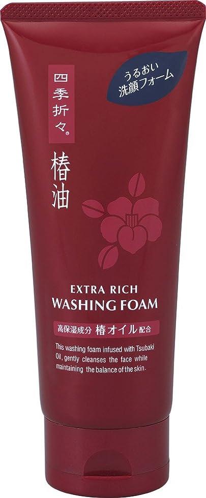 熊野油脂 四季折々 椿油 洗顔フォーム 130g