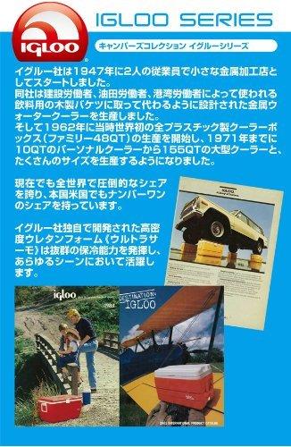 igloo(イグルー)『ステンレスクーラー54QT』