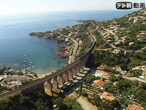 #2 フランス1 コート・ダジュールと南仏の旅
