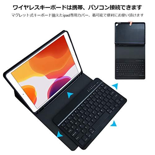 COOiPad第8世代キーボードケースiPad10.2キーボードケース第7世代[ペンシルホルダー付き][2020/2019モデル]Bluetoothキーボードカバー脱着式多角度調整傷つけ防止耐久性[iPad8/iPad10.2/iPadAir3/Pro10.5と一緒に使用可能](ブラック)