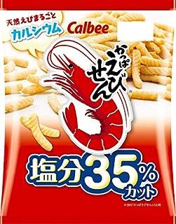 カルビー かっぱえびせん 塩分35%カット 75g
