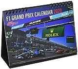 F1速報 卓上 カレンダー 2020 (三栄 2020年 カレンダー)