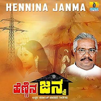 Hennina Janma