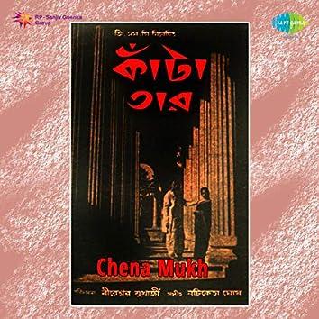 """Paye Chala Path (From """"Chena Mukh"""") - Single"""