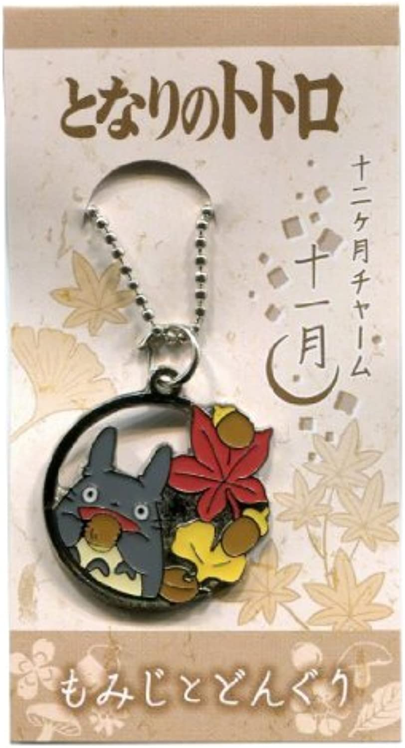 Totgold Totgold 12 months charm [11   and maple leaves and acorns]