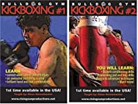 Kickboxing [DVD]