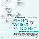 ピアノの音色 ディズニー 映画の世界 APX-018