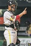 プロ野球チップス2020 第1弾 reg-010 甲斐拓也 (ソフトバンク/レギュラーカード)