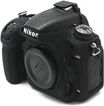 CEARI Silicone Protective Housing Camera Case Body Frame Shell Cover for Nikon D750 DSLR Camera - Black