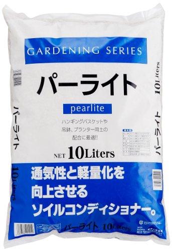 瀬戸ヶ原花苑 パーライト 10L