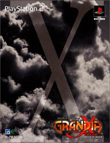 Grandia Xtreme [Limited Edition]