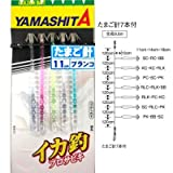 ヤマシタ(YAMASHITA) イカ釣プロサビキ TM 14-2 7本