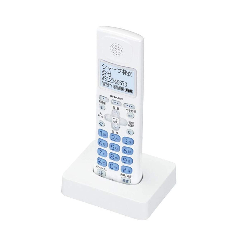 ファウル城電話するシャープ 増設子機 JD-KS28