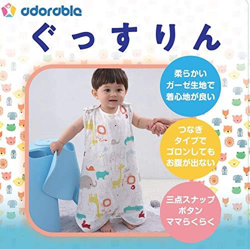 adorable ぐっすりん パジャマ スリーパー つなぎ ベビー 赤ちゃん キッズ 0才から6才まで (ミニカー, L)