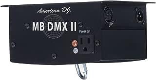 American DJ HEAVY DUTY DMX MIRROR BALL MOTOR (MB II)