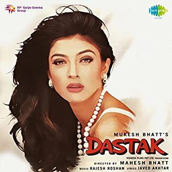 Dastak (Original Motion Picture Soundtrack)