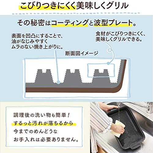 アイリスオーヤマ(IRISOHYAMA)グリルパンブラック37.2×22.3×6cmスキレットコートIH対応SKL-G