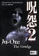 Ju-On: The Grudge 02