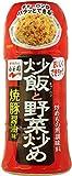 永谷園 永谷園 炒飯と野菜炒め 焼豚醤油味 157g