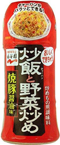 永谷園『おいしくできちゃう! 炒飯と野菜炒め 焼豚醤油味』