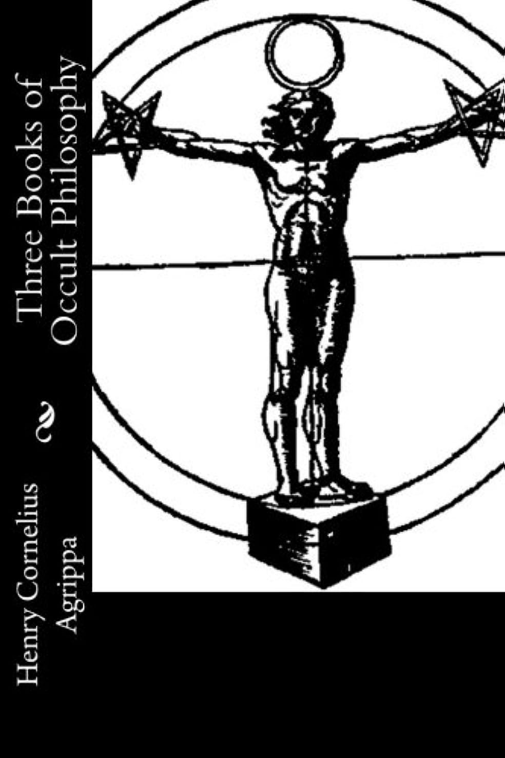曲がった茎まつげThree Books of Occult Philosophy