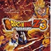 Dragon Ball Z 3 (OST) by Game Music(O.S.T.) (2005-03-02)
