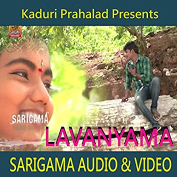 Lavanyama