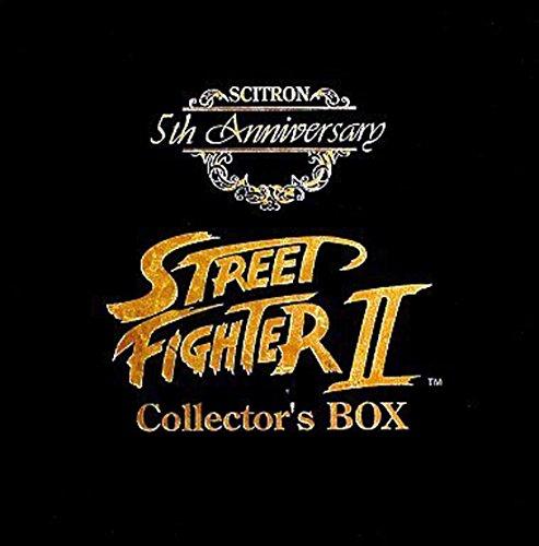 「ストリートファイター2」コレクターズ・ボックス