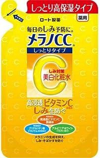 メラノCC 薬用しみ・そばかす対策美白化粧水 しっとりタイプつめかえ用 170mL×6個【医薬部外品】