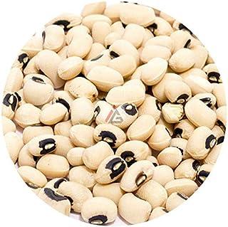 Black Eyed Beans (Black Eye Peas/Lobia / White Cowpeas) - 450 gm