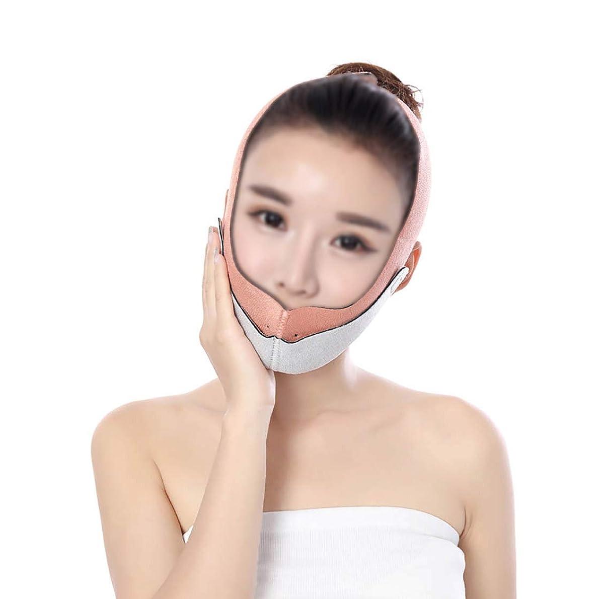 工業用読者相対サイズTLMY ファーミングマスク薄い顔アーティファクト補正フェイスリフティングアンチたるみ包帯美容マスクマスクVフェイスクロスツール 顔用整形マスク