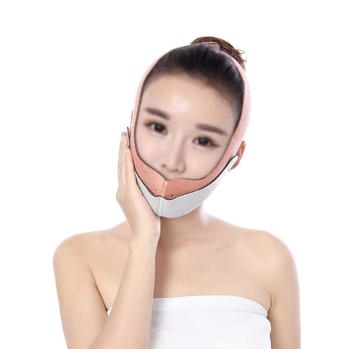 プーノ雇用事故XHLMRMJ 引き締めフェイスマスク、フェイスリフティングアーティファクト修正フェイスリフティングベルト垂れ防止包帯美容マスクマスクVフェイスクロスツール