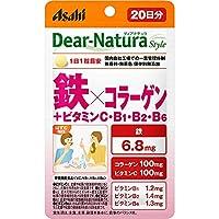 【6個セット】ディアナチュラスタイル 鉄×コラーゲン 20粒