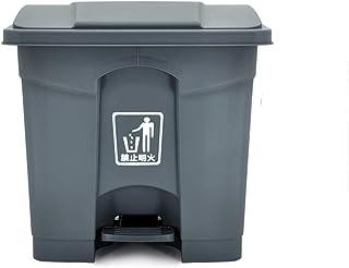 Storage Box LHBNH Trash Can Oversized Pedal Plastic Outdoor Trash Basket Large Classification Peel Barrel Commercial Hotel...